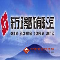 东方证券同花顺版分析软件下载