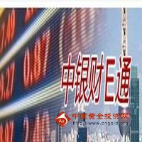 """中银国际证券""""中银财E通""""下载"""