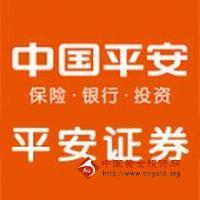 平安证券e点通交易版软件下载