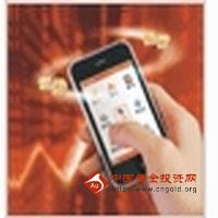 平安证券e理财手机炒股软件
