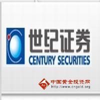 世纪证券手机股票软件