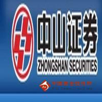 中山证券赢者手机炒股软件