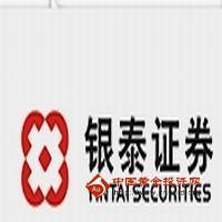 银泰证券交易软件下载