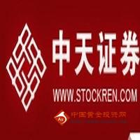 中天证券交易软件下载