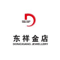 东祥金店 Dong Xiang