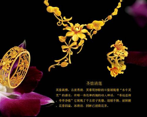 宝庆银楼推出黄金新款套装系列