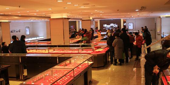 烟台福莱金店2000公斤黄金展被赞土豪 来年或推广全国