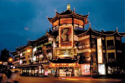 杭州亚一金店地址 杭州上海亚一金店专卖店地址大全
