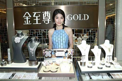 金至尊珠宝香港全新形象店隆重开幕 陈慧琳任主嘉宾