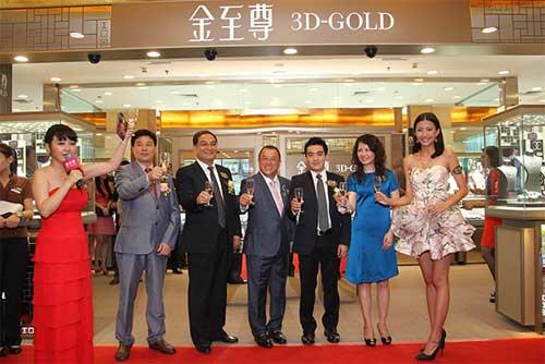 金至尊珠宝武汉世贸广场形象店隆重开业