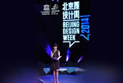 潮宏基惊艳亮相2014北京国际设计周 诠释美学新风范