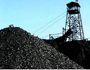 煤炭行业陷入困境 发改委规范和改善
