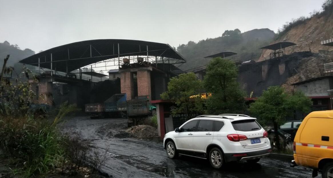 江西煤矿透水事故 7名被困人员具体位置还待进一步确定