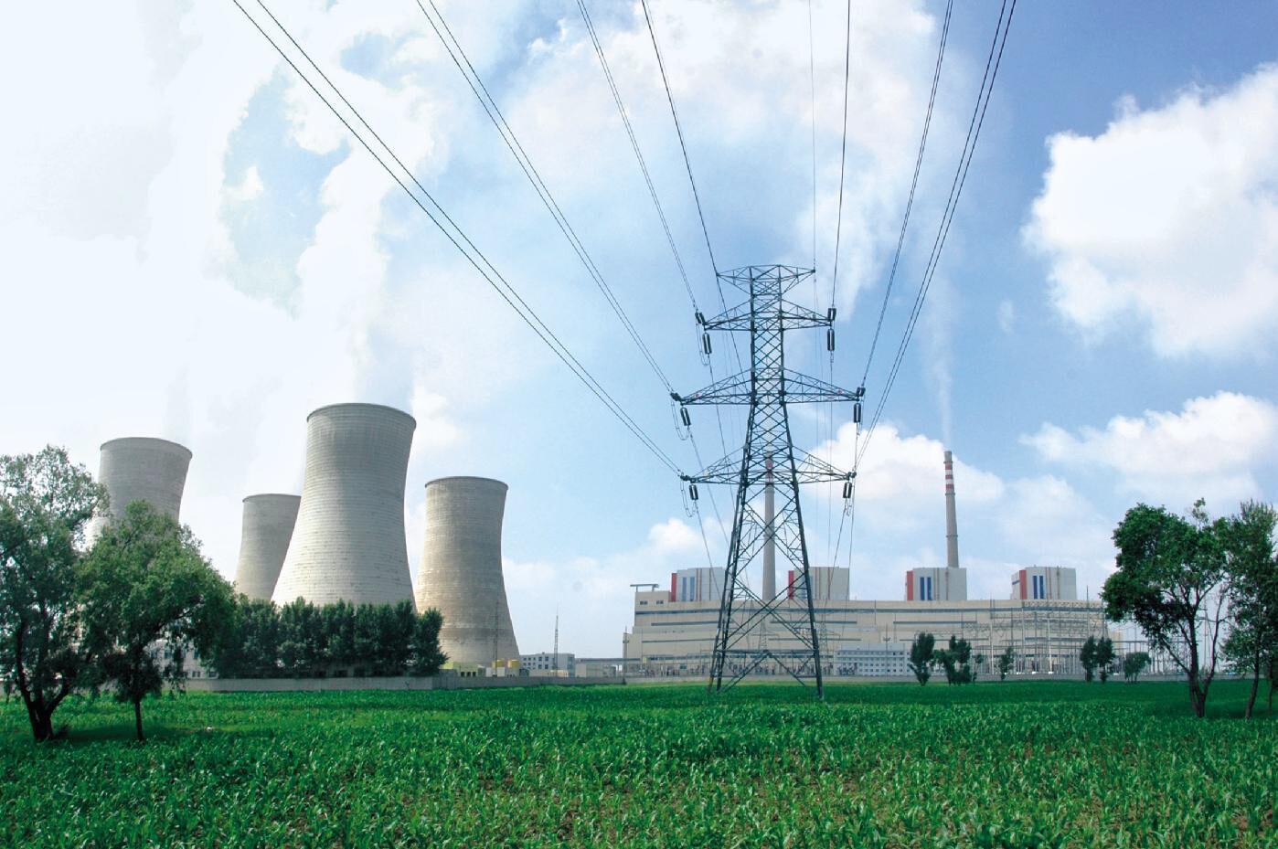 森源电气与刚果签署电力项目协议