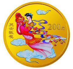 中国民间神话故事彩色1/2盎司天女散花金币介绍