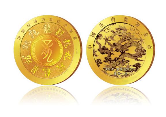 中国龙年贺岁金章31.10克