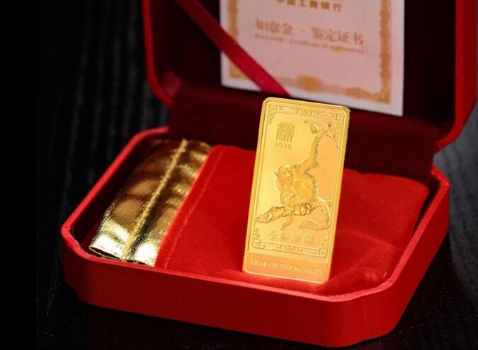 丙申猴年金条50克