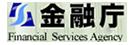 日本金融厅