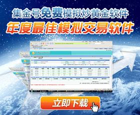 最佳模拟交易软件