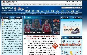 新浪nba中文网