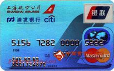 浦发上航联名卡(银联+Mastercard,人民币+美元,普卡)_浦发银行上航联名卡申请_浦发上航联名卡参数-金投信用卡
