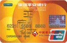 平安标准卡(银联,人民币,金卡)_平安银行标准卡申请_平安标准卡参数-金投信用卡