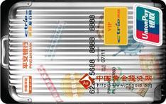 平安携程商旅卡(银联,人民币,普卡)_平安银行携程商旅卡申请_平安携程商旅卡参数-金投信用卡