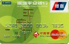 平安标准卡(银联+Mastercard,人民币+美元,普卡)_平安银行标准卡申请_平安标准卡参数-金投信用卡