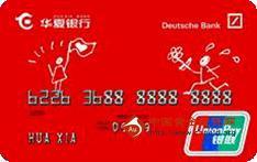 华夏缤纷童心大发TX04卡(银联,人民币,金卡)_华夏银行缤纷童心大发TX04卡申请_华夏缤纷童心大发TX04卡参数-金投信用卡