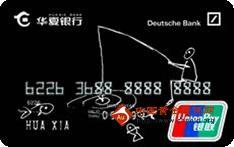 华夏缤纷童心大发TX02卡(银联,人民币,金卡)_华夏银行缤纷童心大发TX02卡申请_华夏缤纷童心大发TX02卡参数-金投信用卡