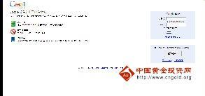 gmail邮箱登陆_gmail登陆_gmail邮箱登陆主页