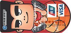 建行阳光姚明卡(银联+VISA,人民币+美元,普卡)_建设银行阳光姚明卡申请_建行阳光姚明卡参数-金投信用卡