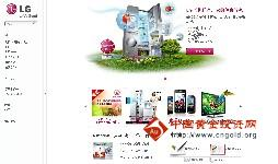 lg手机官网_lg手机官网首页_lg手机官方网站