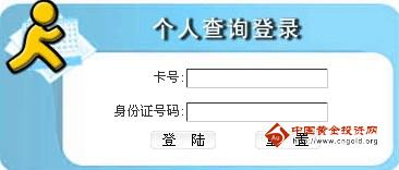 中山社保查询_中山社保查询网