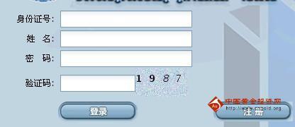 连云港社保查询_连云港社会保险查询