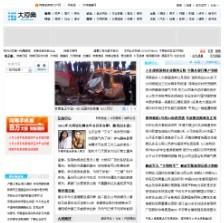 大河网_大河网首页_大河报网