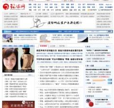 环球时报_环球时报电子版_环球时报在线阅读