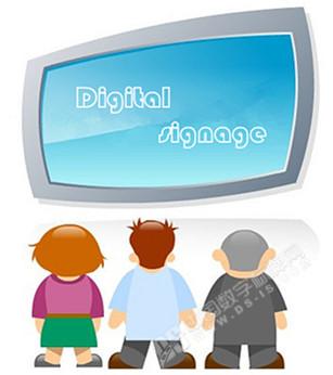 数字标牌行业发展成市场争夺焦点