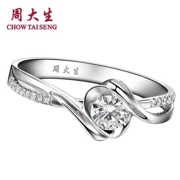 周大生爱护系列18K钻石戒指图片_珠宝图片-珠宝