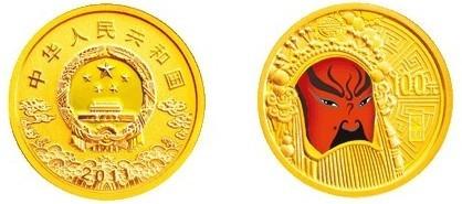 细品关羽彩金币