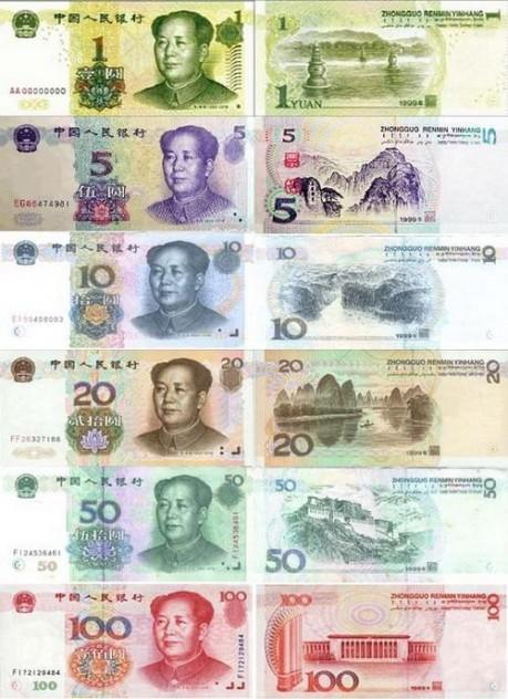 第五套人民币简介