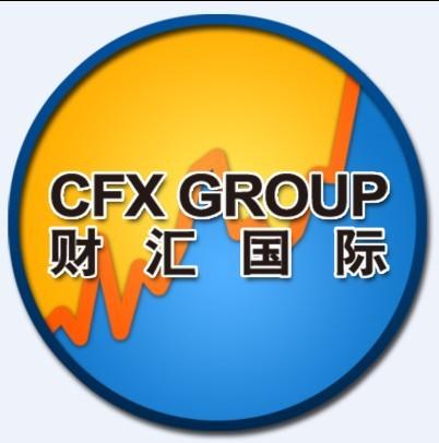 CFXGROUP财汇国际
