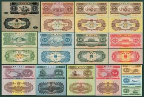 第二套人民币珍藏册介绍