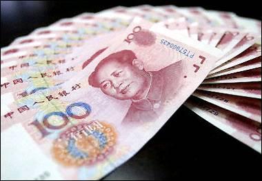 人民币国际化进程:机遇和挑战并存