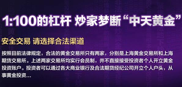 香港中国黄金标志_香港黄金价格_香港中国黄金标志_黄金周大生项链价格_中国排行网