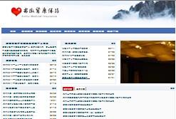 阜阳医保卡余额查询_阜阳医保中心
