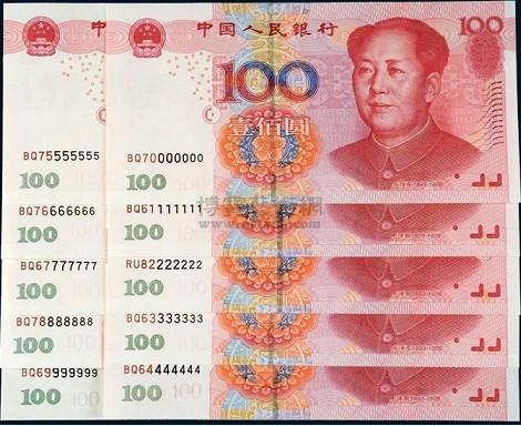 第五套人民币100元纸币介绍