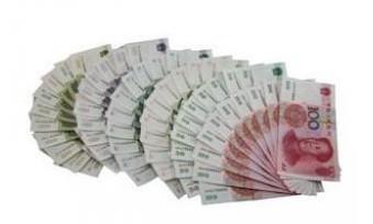 第五套人民币天地号收藏分析