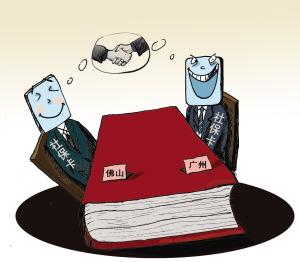 社会保险法全文