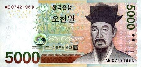 外汇如何开户-1个亿韩币等于多少人民币?